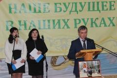 И.Ш.-Магдеев