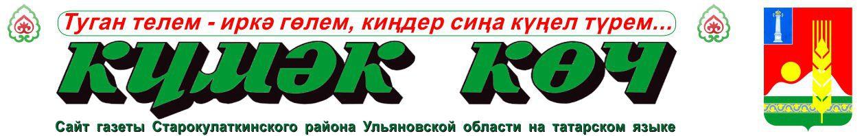 cropped-logo_gr1255_2.jpg